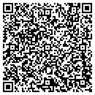 QR-код с контактной информацией организации Ноя-7, ТОО