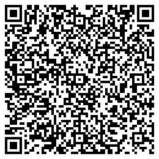 QR-код с контактной информацией организации Валитова, ИП