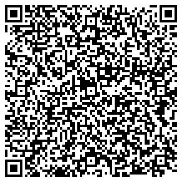 QR-код с контактной информацией организации Portal Construction (Портал Констракшн), ТОО