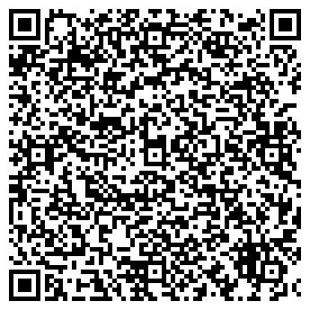 QR-код с контактной информацией организации К&К Сервис, ТОО