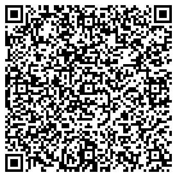 QR-код с контактной информацией организации Шмитбергер Е.И, ИП