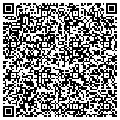 QR-код с контактной информацией организации Sarus (Сарус), ТОО