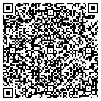 QR-код с контактной информацией организации Есиль дизель, ТОО