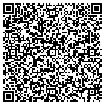QR-код с контактной информацией организации Бикнур-К, ТОО