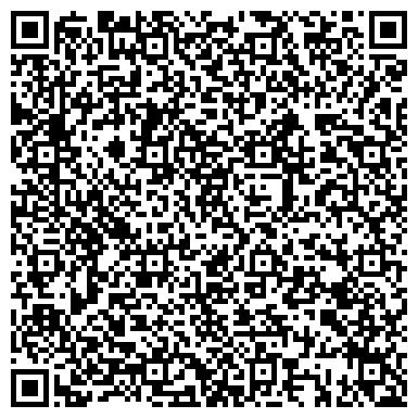 QR-код с контактной информацией организации Interclass (Интеркласс), ТОО
