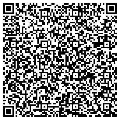 QR-код с контактной информацией организации Павлодарский Деревообрабатывающий комбинат, ТОО