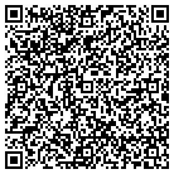 QR-код с контактной информацией организации Рамит, ТОО