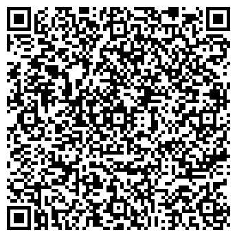 QR-код с контактной информацией организации Айгуль 94,ТОО