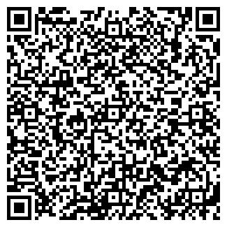QR-код с контактной информацией организации Дмидес, ТОО