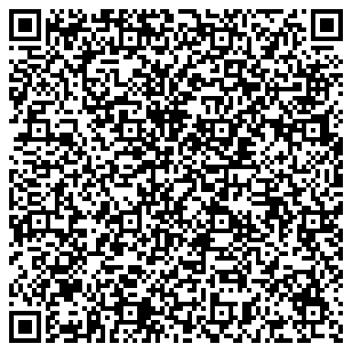QR-код с контактной информацией организации Грузовой терминал, ТОО