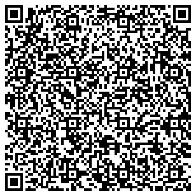 QR-код с контактной информацией организации ОРАНТА, ТИВРОВСКОЕ РАЙОННОЕ ОТДЕЛЕНИЕ НАЦИОНАЛЬНОЙ АСК