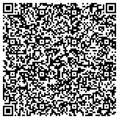 QR-код с контактной информацией организации Дан-Асыл-Жас Company(Дан-Асыл-Жас компани), ТОО