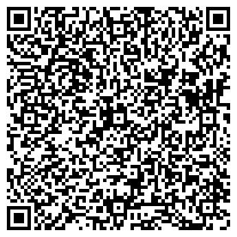 QR-код с контактной информацией организации Алма-Билд, ТОО
