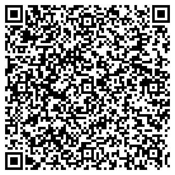 QR-код с контактной информацией организации Центр-Бетон, ТОО