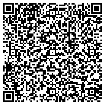 QR-код с контактной информацией организации Стандарт цемент, ТОО