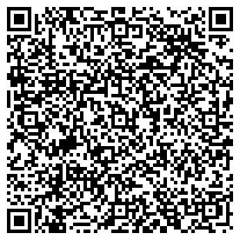 QR-код с контактной информацией организации Алдор (Аldoor), АО