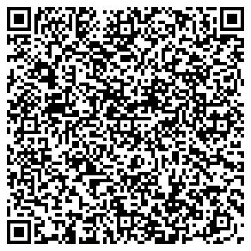 QR-код с контактной информацией организации Астана Строй-Трейд (Astana Stroy-Treid), ТОО