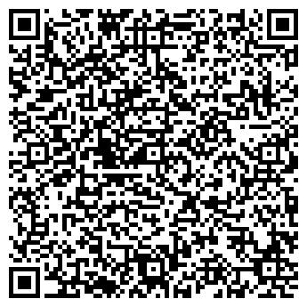 QR-код с контактной информацией организации Аку алатау, ТОО