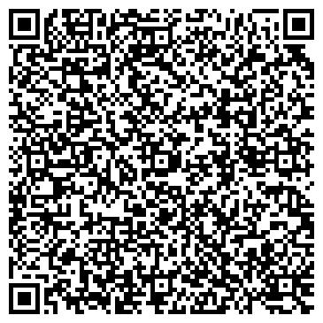 QR-код с контактной информацией организации Жск тамаша уй, Компания