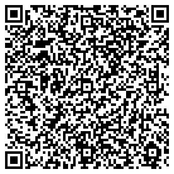 QR-код с контактной информацией организации Сапа керамика, ТОО