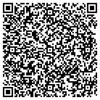 QR-код с контактной информацией организации РЕАЛ ГРУПП, ООО