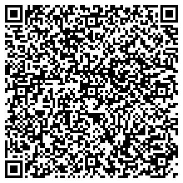 QR-код с контактной информацией организации Astana Minerals GS (Астана Минералс ЖС), ТОО