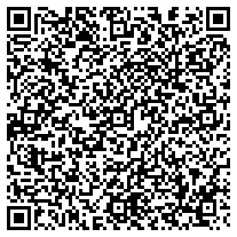 QR-код с контактной информацией организации Дверки, ТОО