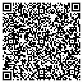 QR-код с контактной информацией организации ЕВРОТЕХНОЛОГИЯ