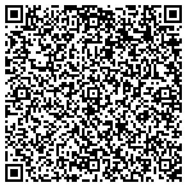 QR-код с контактной информацией организации Скар и К, ТОО