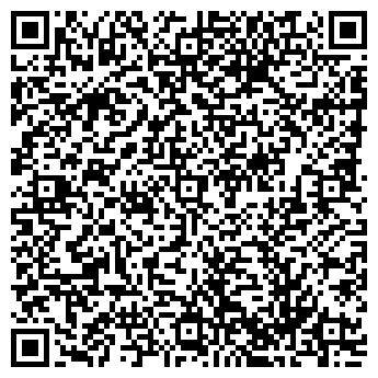 QR-код с контактной информацией организации Нурхан, ТОО