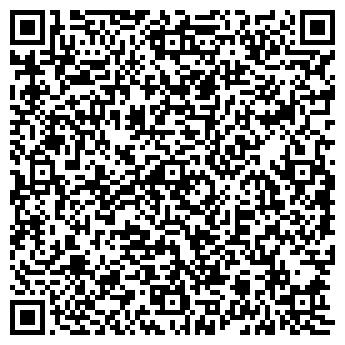 QR-код с контактной информацией организации Ашкын, ТОО