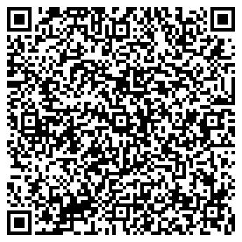 QR-код с контактной информацией организации 3D Art (3Д Арт), ИП