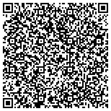 QR-код с контактной информацией организации Примус ВК, ТОО