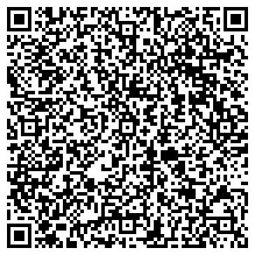QR-код с контактной информацией организации ОТРАЖЕНИЕ-СЕРВИС ФИРМА