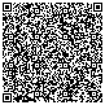QR-код с контактной информацией организации Decor Center (Декор Центр), производственная компания, ТОО