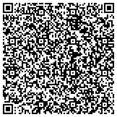 QR-код с контактной информацией организации Brazer (Бразер), ТОО