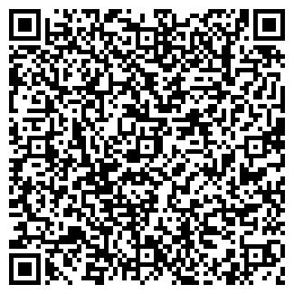 QR-код с контактной информацией организации АЛМАДОР, ТОО