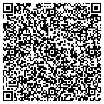 QR-код с контактной информацией организации KIMALINE (КИМАЛАЙН), ТОО
