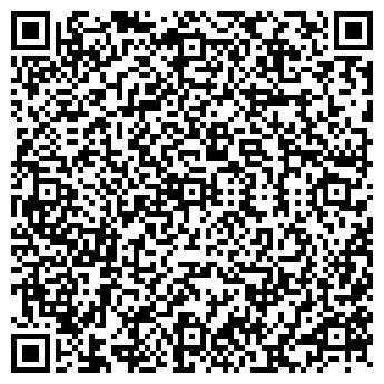 QR-код с контактной информацией организации Маста, ТОО
