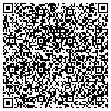 QR-код с контактной информацией организации AKS Kazakhstan (АКС Казахстан), ТОО
