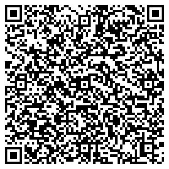 QR-код с контактной информацией организации Спецстрой-1, ТОО