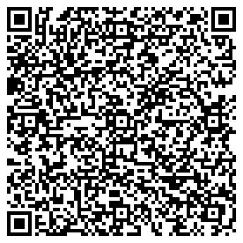 QR-код с контактной информацией организации СтройПласт, ТОО