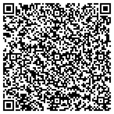 QR-код с контактной информацией организации Концерн Bakarassov (Бакарассов), ТОО