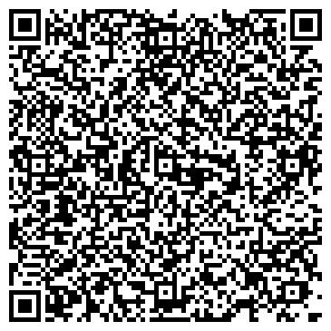 QR-код с контактной информацией организации Адако, производственная фирма, ТОО