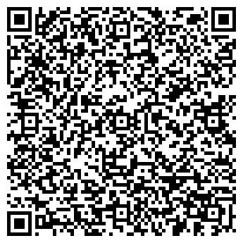 QR-код с контактной информацией организации Велес 2006, ТОО