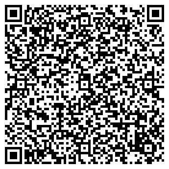 QR-код с контактной информацией организации Сагадинов А.А., ИП