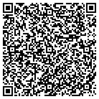 QR-код с контактной информацией организации Erfolg, компания