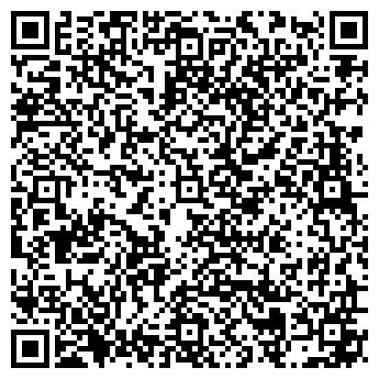 QR-код с контактной информацией организации Центр-СИЗ, ТОО
