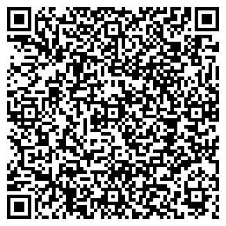 QR-код с контактной информацией организации Шанс, ТОО