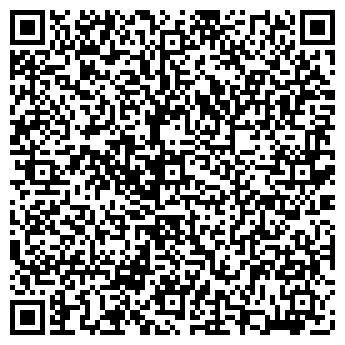 QR-код с контактной информацией организации Столярный цех, ИП